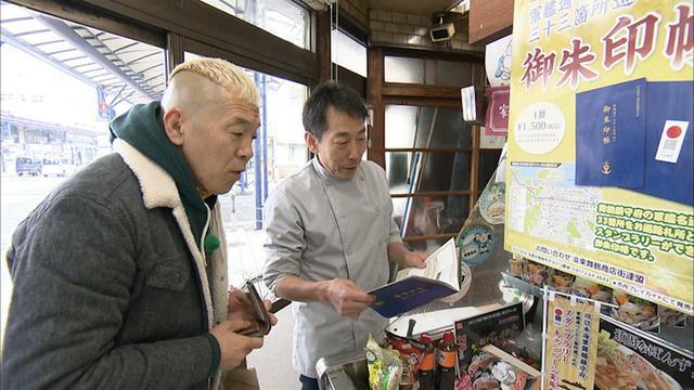 画像2: 海の京都で意外な歴史発見 京都・舞鶴市の旅
