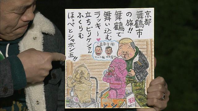 画像12: 海の京都で意外な歴史発見 京都・舞鶴市の旅