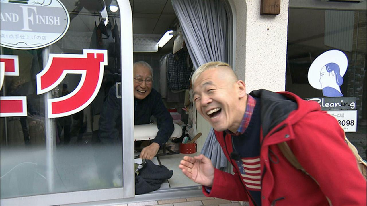 画像3: 裏京都 表に負けぬ温かさ 京都・福知山市の旅