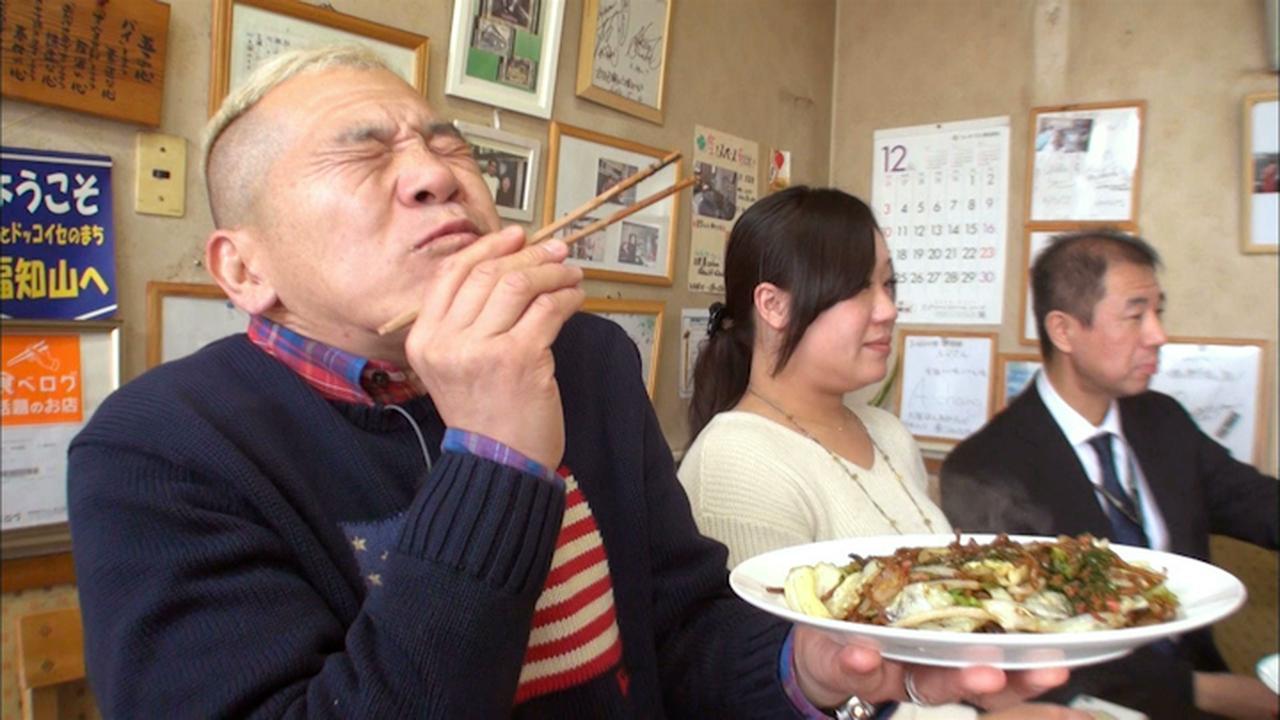 画像10: 裏京都 表に負けぬ温かさ 京都・福知山市の旅
