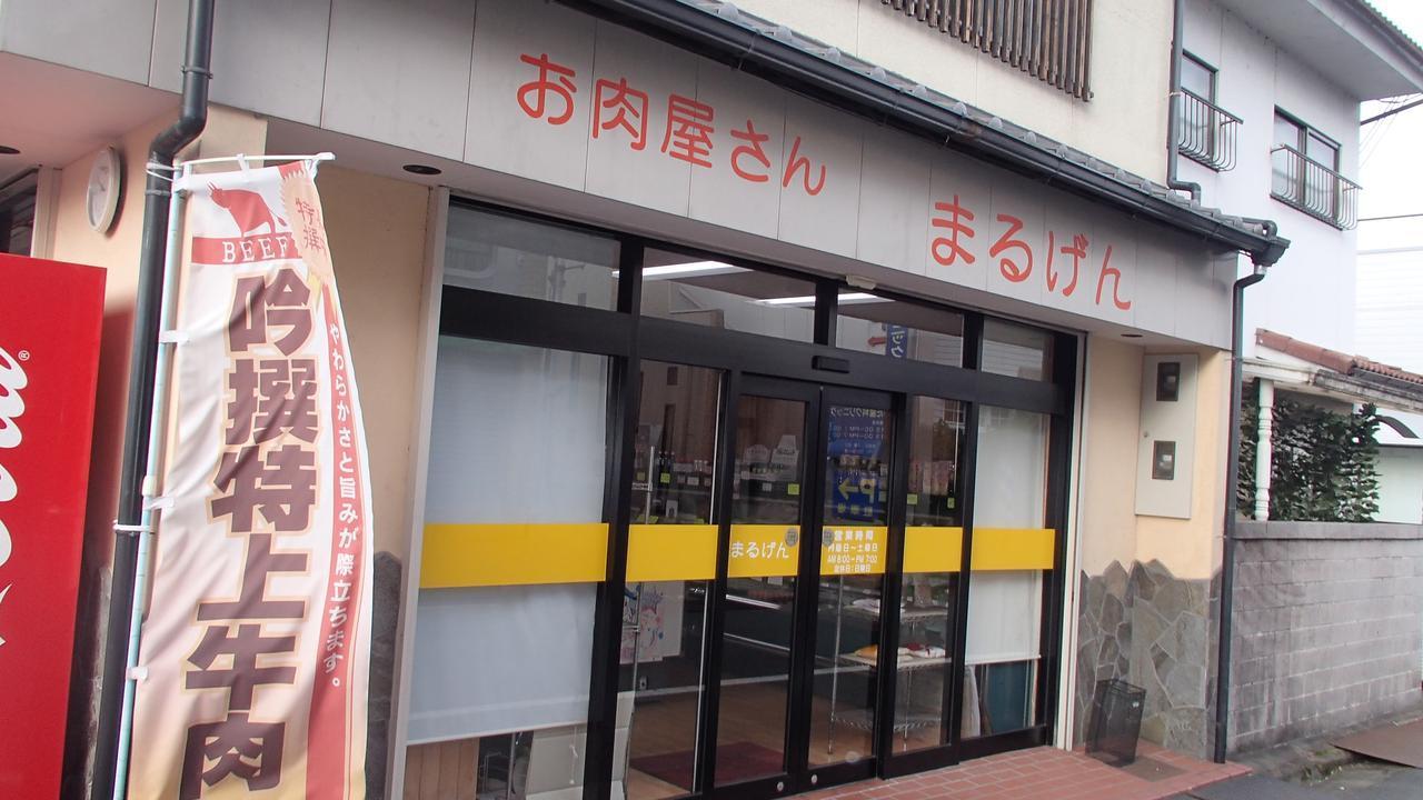 画像4: 裏京都 表に負けぬ温かさ 京都・福知山市の旅