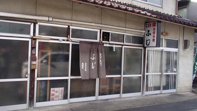 画像9: 裏京都 表に負けぬ温かさ 京都・福知山市の旅