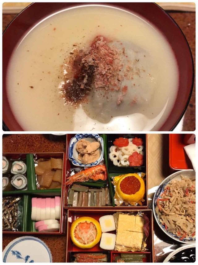 画像: 京都は白味噌のお雑煮。この甘さがたまらない。