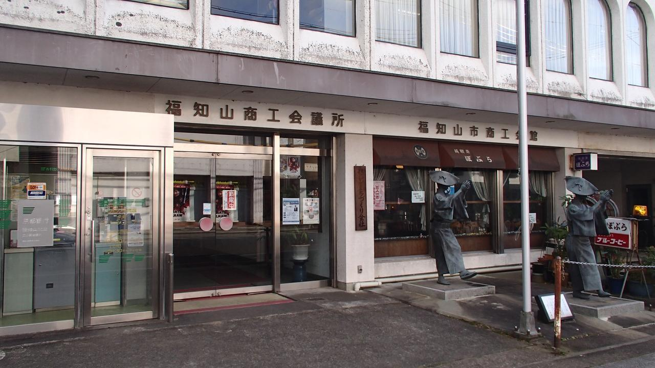 画像12: 裏京都 表に負けぬ温かさ 京都・福知山市の旅