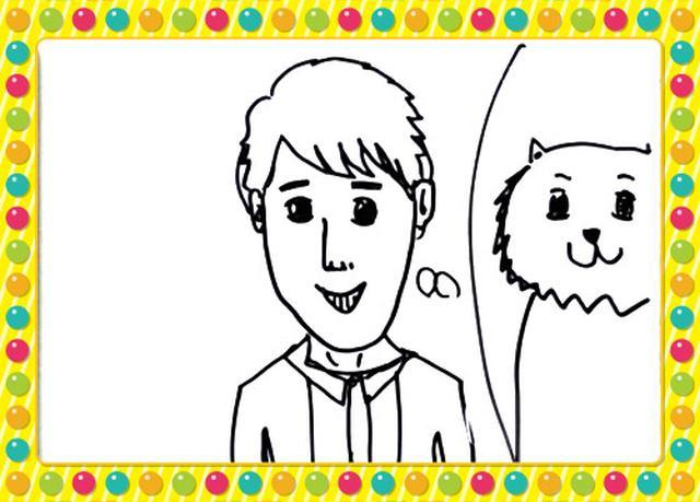 画像: 室内犬のような目で初登場!ボイメン平松くん 1月20日(土)放送『昼まで待てない!』より