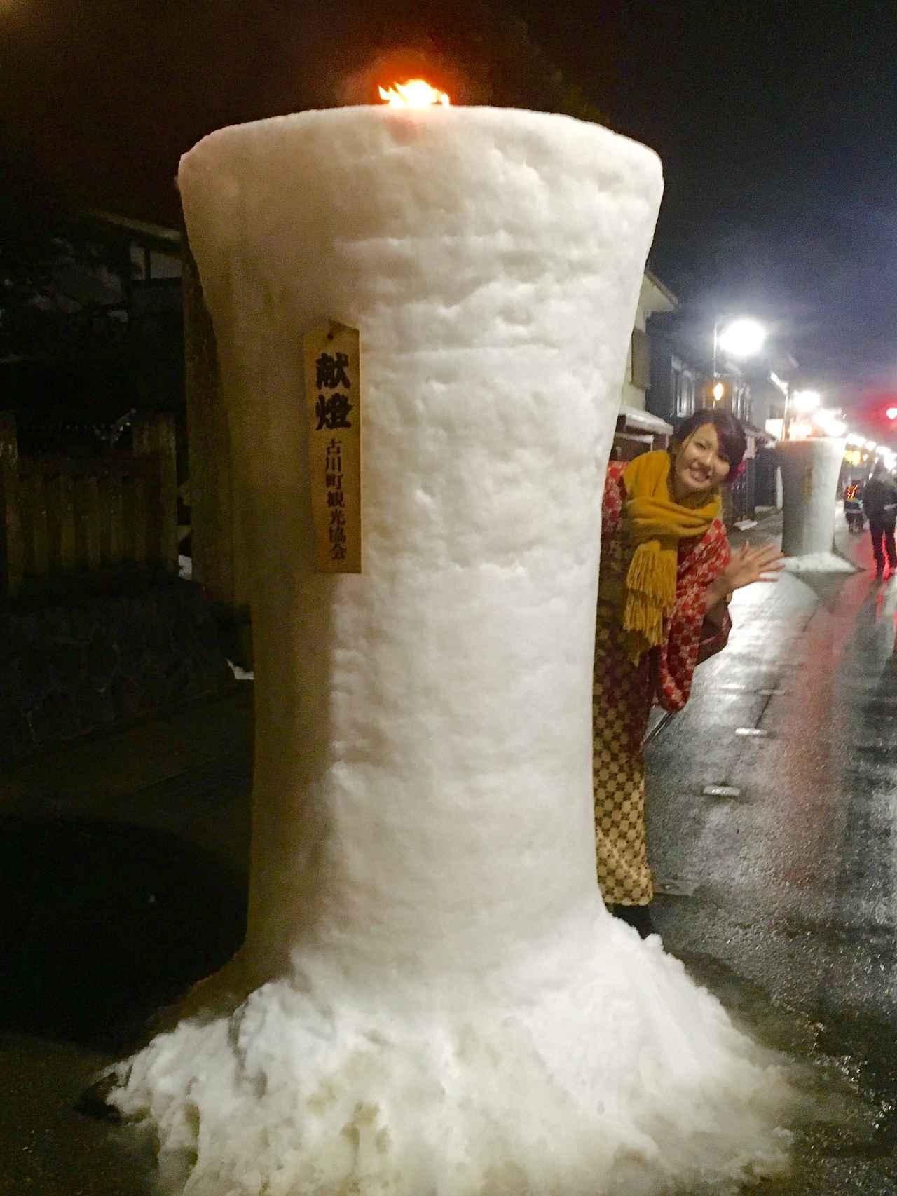 画像: 2mある巨大雪像ろうそく!167cmの私も珍しく小さく見えます!