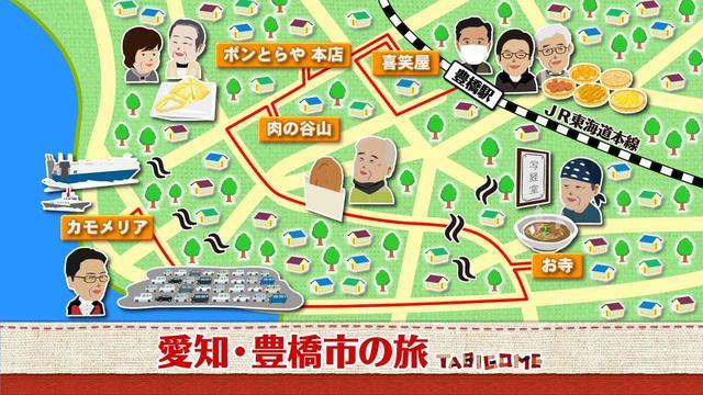 画像1: 馴染みの街で新しい発見! 愛知・豊橋市の旅