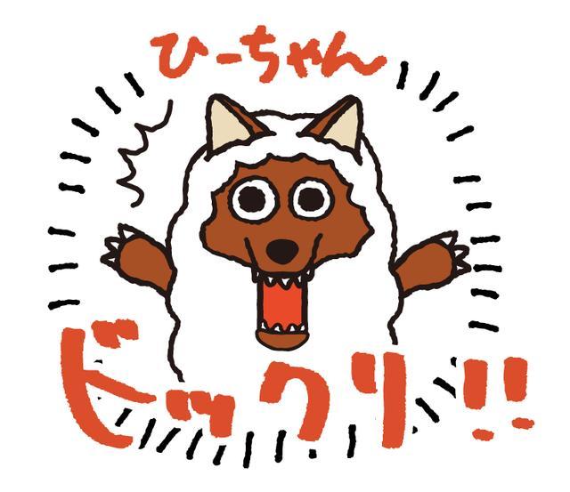 """画像14: """"あなた専用""""スタンプ「サトミ」「やまざき」「たまき」「みやた」「まりか」「いしだ」「みさき」さんなど追加!"""