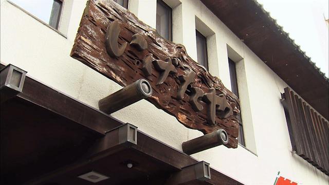 画像3: 西美濃の自然パラダイス! 岐阜・池田町の旅
