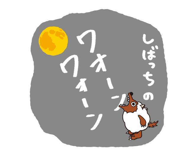 """画像12: """"あなた専用""""スタンプ「サトミ」「やまざき」「たまき」「みやた」「まりか」「いしだ」「みさき」さんなど追加!"""