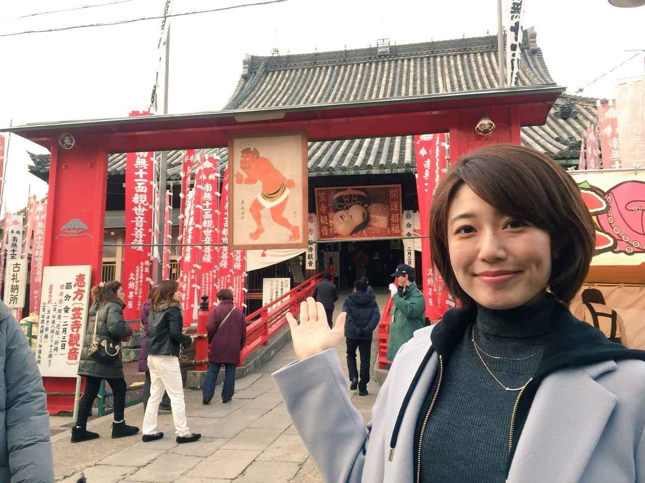 画像: 笠寺観音です。参拝客の行列ができていました。