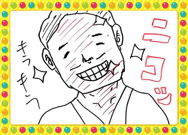 画像: 温泉ロケで笑顔弾ける倉橋アナ 2月10日(土)放送『昼まで待てない!』より