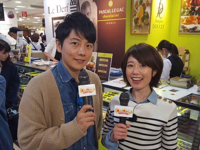 画像: 『昼待て!』のチョコレートロケで料理研究家の中辻健太先生とご一緒しました。スイーツにもかなり詳しく、いつも教えて頂いています。