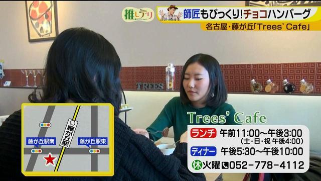 画像18: おしゃれカフェのこだわりチョコフォンデュ! 2月の限定メニューは?