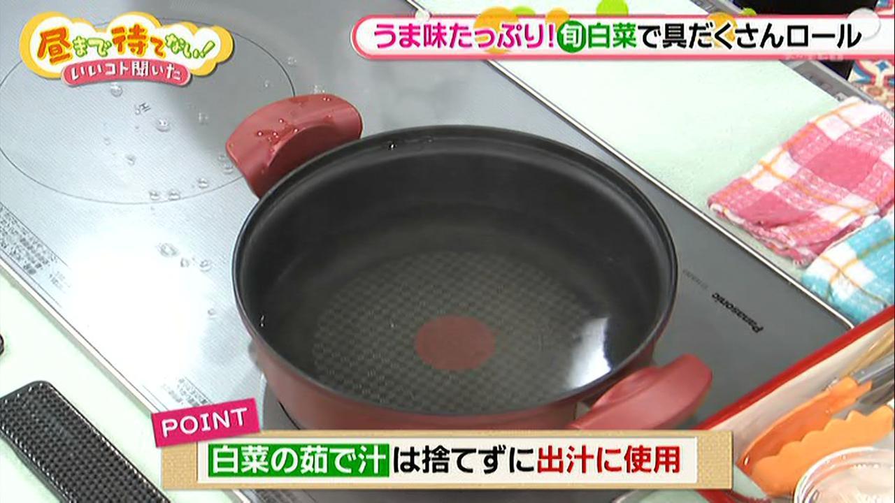 画像3: 彩りきれいな具だくさん白菜ロール♪ 鍋やおでんの具材にも!