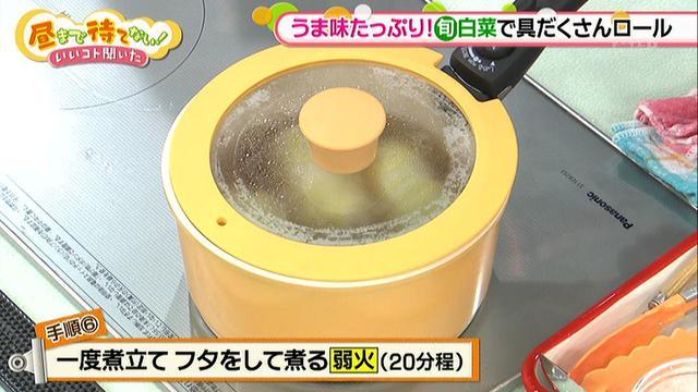 画像16: 彩りきれいな具だくさん白菜ロール♪ 鍋やおでんの具材にも!