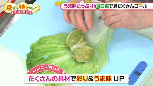 画像10: 彩りきれいな具だくさん白菜ロール♪ 鍋やおでんの具材にも!