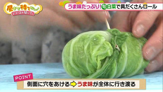 画像12: 彩りきれいな具だくさん白菜ロール♪ 鍋やおでんの具材にも!