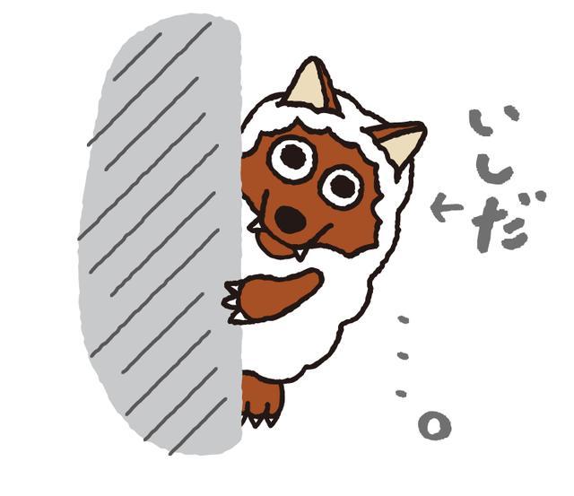 """画像6: """"あなた専用""""スタンプ「サトミ」「やまざき」「たまき」「みやた」「まりか」「いしだ」「みさき」さんなど追加!"""