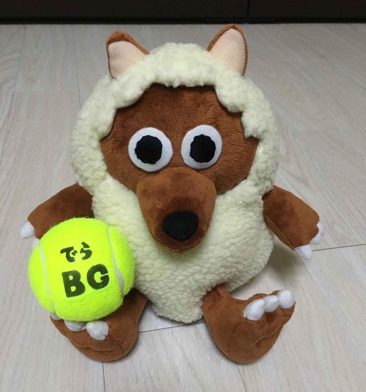画像: 特製テニスボールを装飾しました。