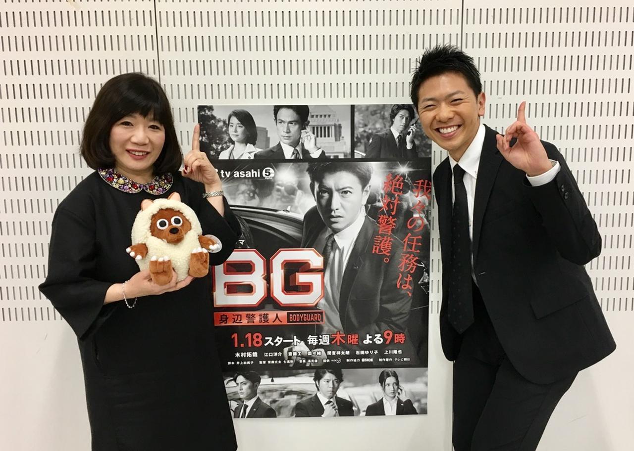 画像: 山田美保子さんと直撃しました。