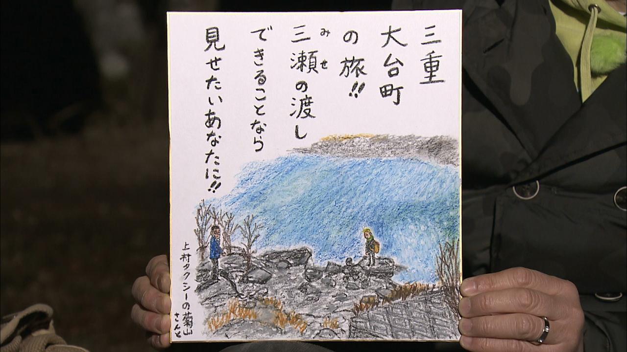 画像13: 奥伊勢の山里 心に深呼吸 三重・大台町の旅