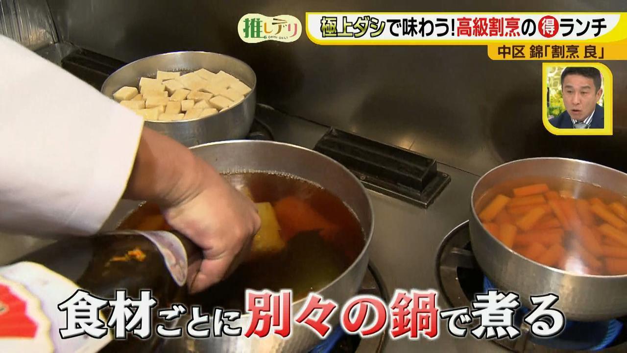 画像10: 極上の出汁で味わう♪高級割烹のお得ランチ♪♪