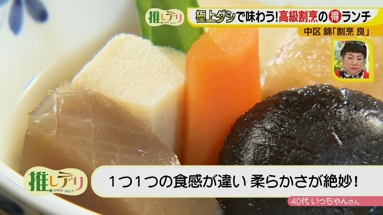 画像9: 極上の出汁で味わう♪高級割烹のお得ランチ♪♪