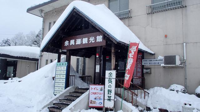 画像4: 美しき湖北の雪景色 滋賀・長浜市余呉町の旅