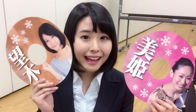 画像2: 望木聡子 ピンク色が好きです