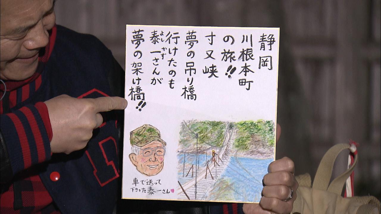 画像11: SLの終着駅 早春の奥大井 静岡・川根本町の旅