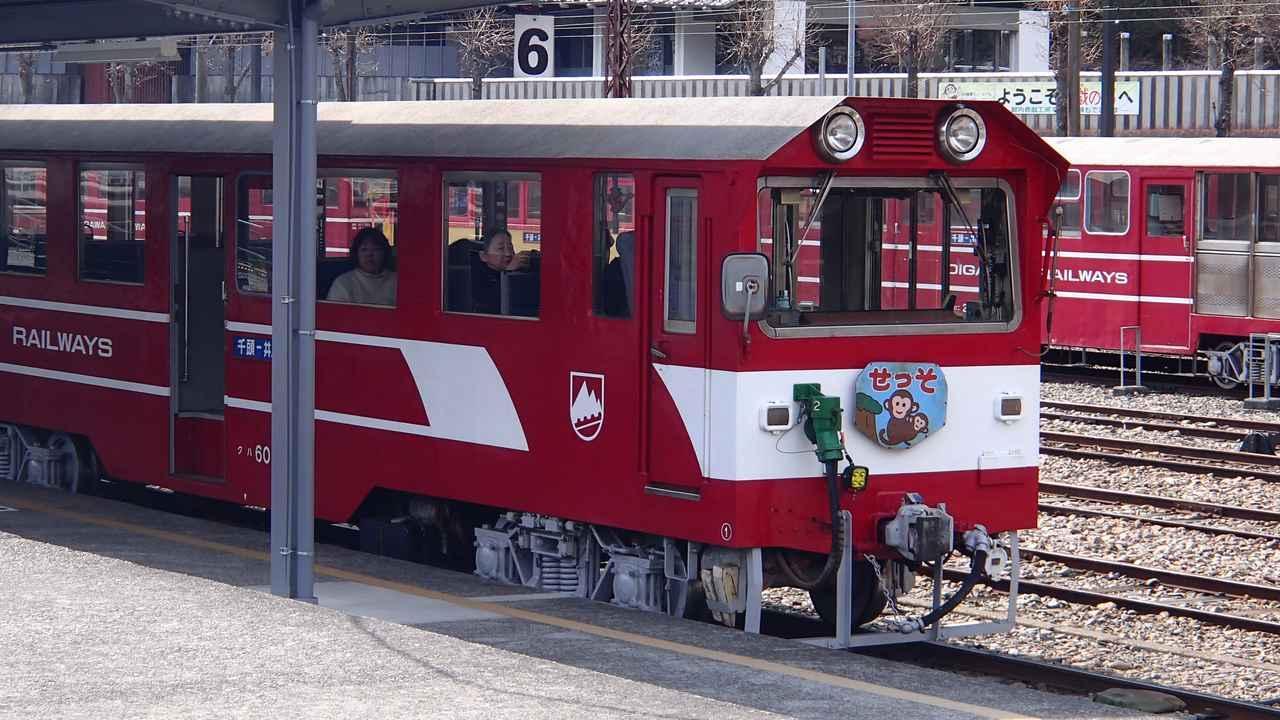 画像7: SLの終着駅 早春の奥大井 静岡・川根本町の旅