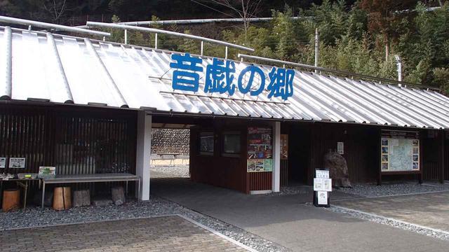 画像5: SLの終着駅 早春の奥大井 静岡・川根本町の旅