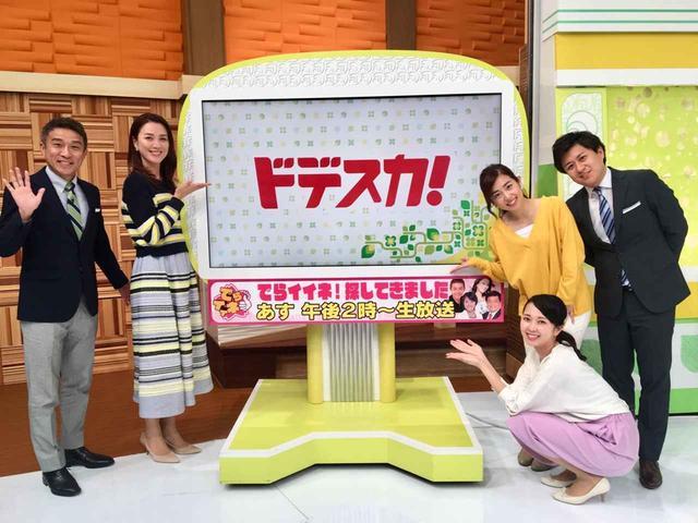 画像: 火曜コメンテーターの遼河はるひさんも出演して頂きますよ~!