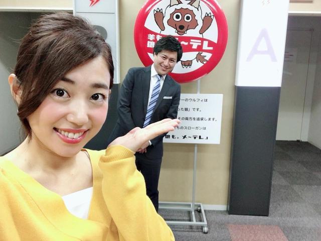 画像: 私の後ろにちっちゃく見えてるのが竹田アナ。お茶目やな~笑
