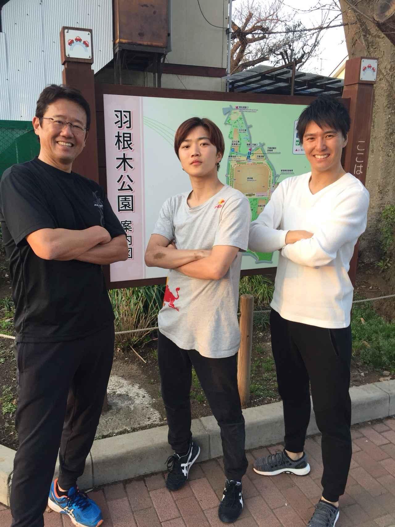 画像: 古田さん、kenichiさんと