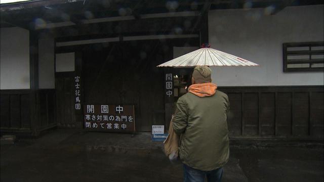 画像10: 花鳥風月を愛でる 富士山のまち 静岡・富士宮市の旅