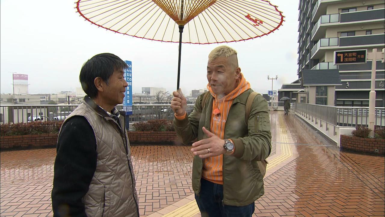 画像7: 花鳥風月を愛でる 富士山のまち 静岡・富士宮市の旅