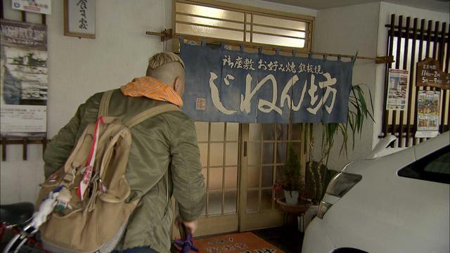画像4: 花鳥風月を愛でる 富士山のまち 静岡・富士宮市の旅