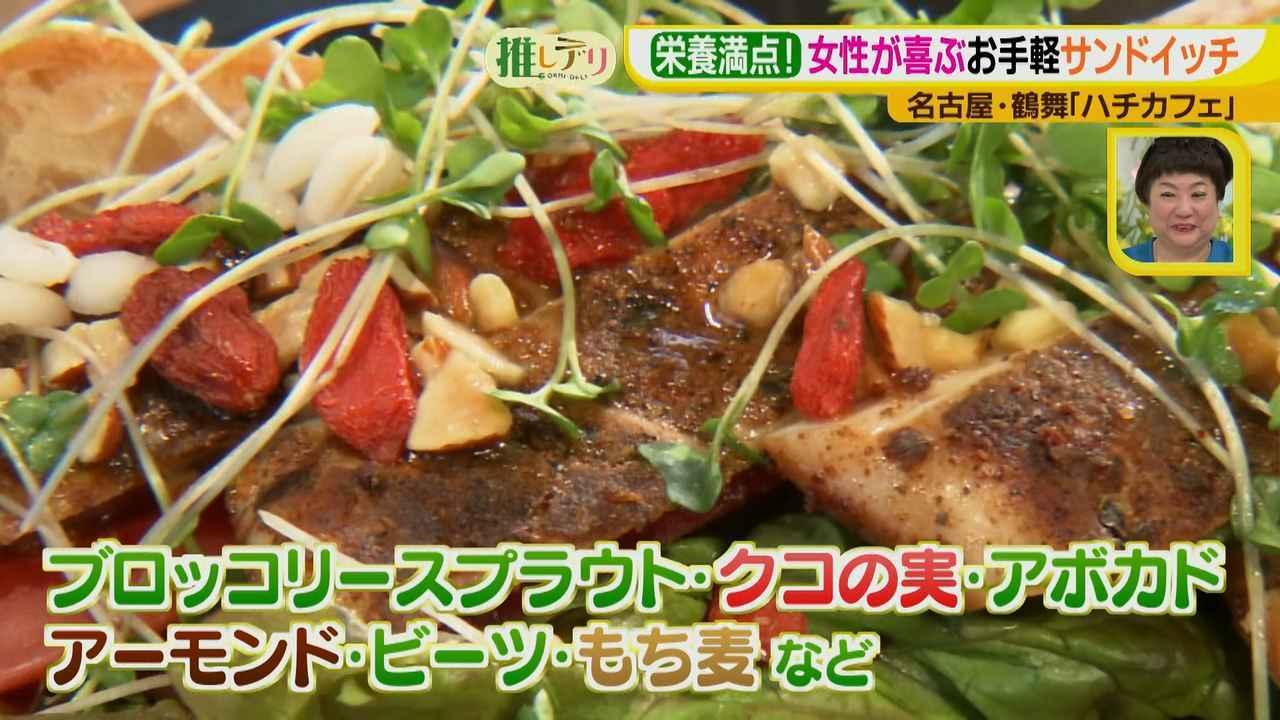画像5: たっぷり野菜とおやつがいっぱい♪ オシャレカフェの4月限定メニューは?