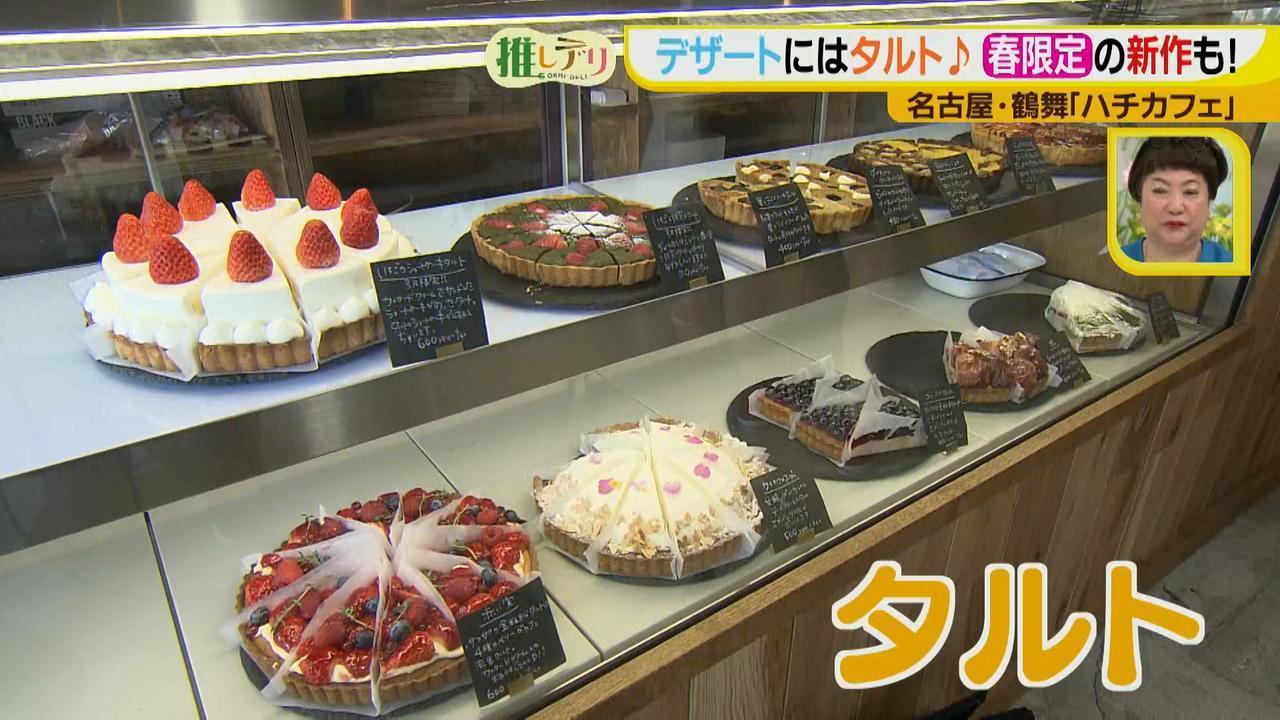 画像9: たっぷり野菜とおやつがいっぱい♪ オシャレカフェの4月限定メニューは?