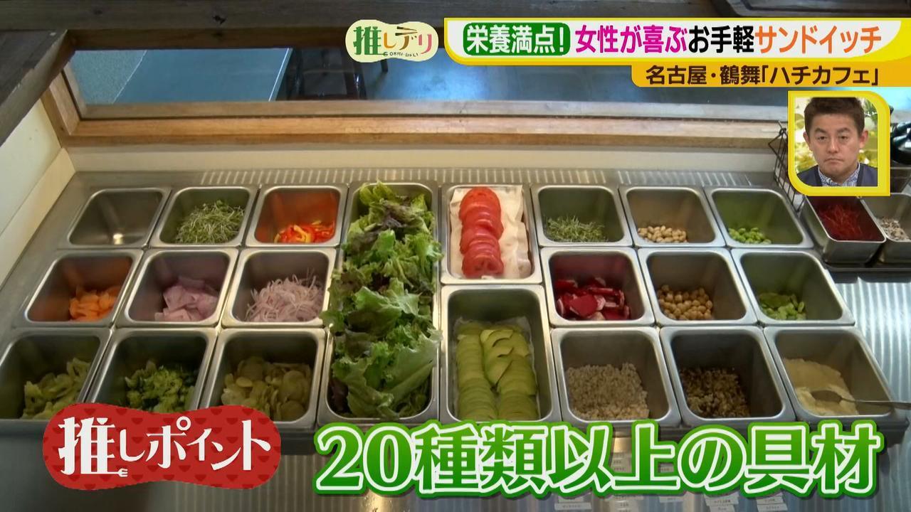 画像3: たっぷり野菜とおやつがいっぱい♪ オシャレカフェの4月限定メニューは?