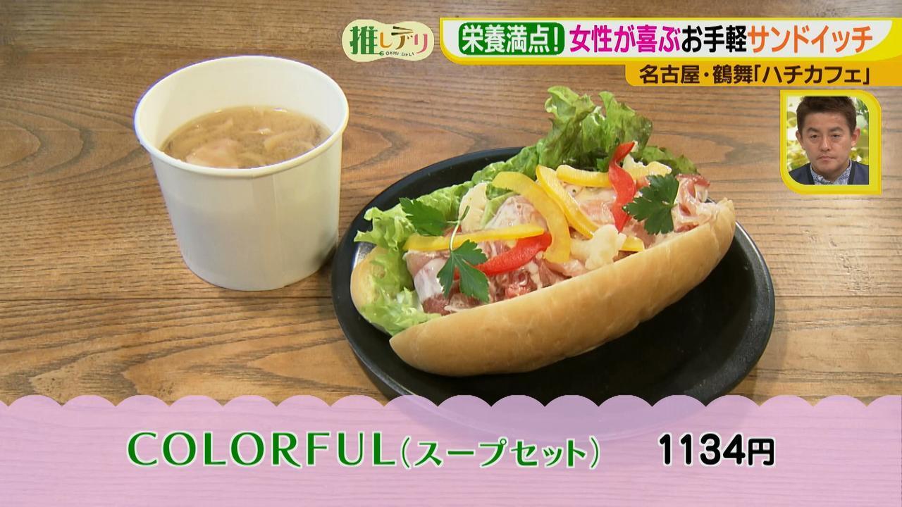 画像6: たっぷり野菜とおやつがいっぱい♪ オシャレカフェの4月限定メニューは?