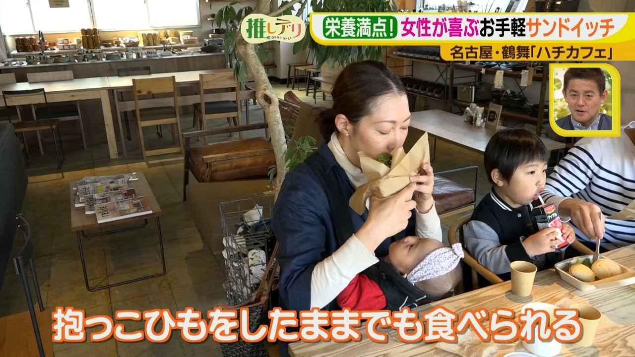 画像8: たっぷり野菜とおやつがいっぱい♪ オシャレカフェの4月限定メニューは?