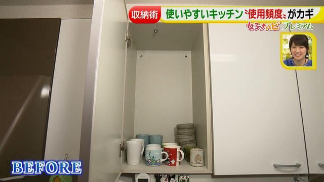 画像8: 取り出し易く効率アップ♪  キッチン簡単収納術