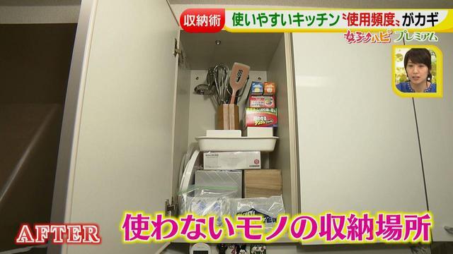 画像9: 取り出し易く効率アップ♪  キッチン簡単収納術