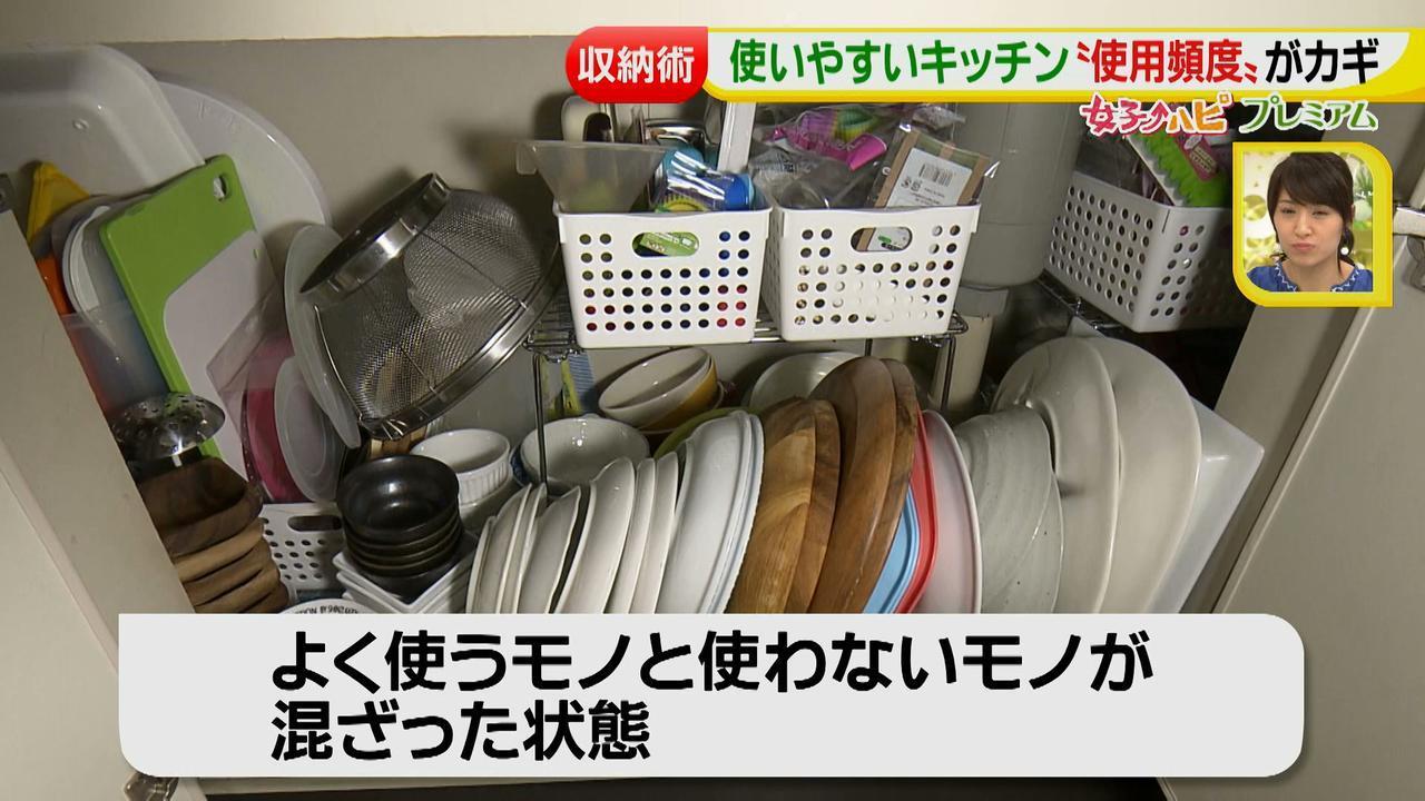 画像3: 取り出し易く効率アップ♪  キッチン簡単収納術