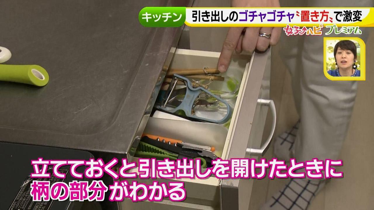 画像14: 取り出し易く効率アップ♪  キッチン簡単収納術