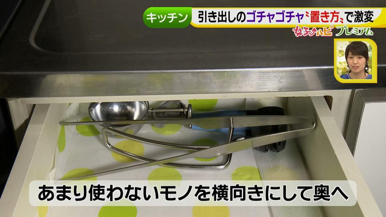 画像12: 取り出し易く効率アップ♪  キッチン簡単収納術