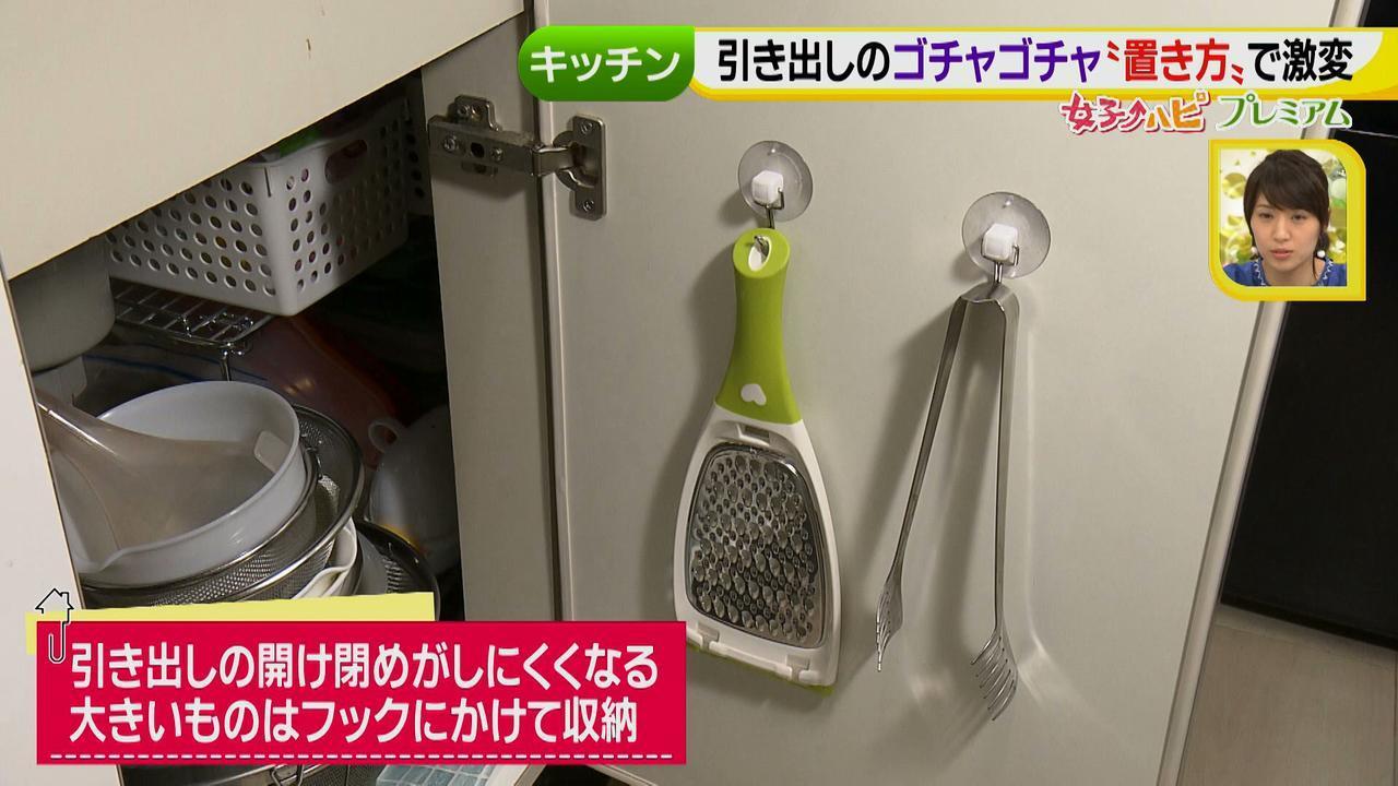 画像15: 取り出し易く効率アップ♪  キッチン簡単収納術